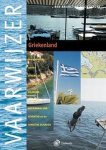 VAARWIJZER GRIEKENLAND - Auteur: Brunet de Rochebrune, B.