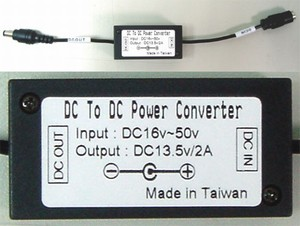 DSG-DCDC-24V TFT display power-adapter f. trucks (16-50VDC)