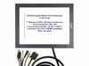 IP65 Touchscreen 15 inch - zonlicht 1000+ nits ! - 8-36 Volt